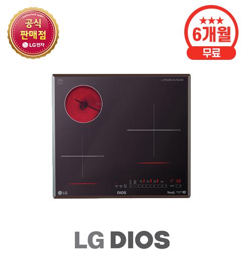 LG 디오스 하이브리드 미라듀어 전기레인지 하이라이트 1구 인덕션 2구