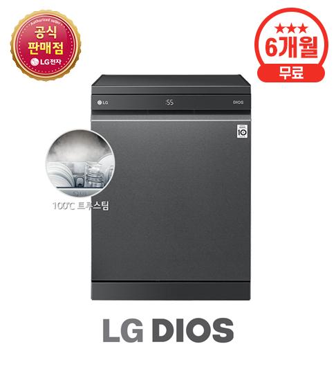LG 디오스 트루스팀 식기세척기