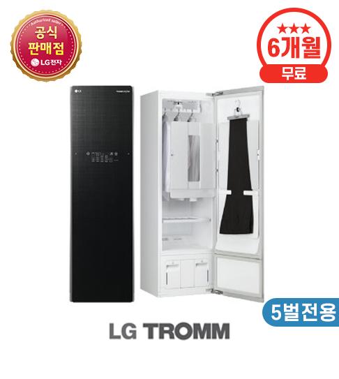 LG 트롬 스타일러 플러스 블랙 (5벌용)