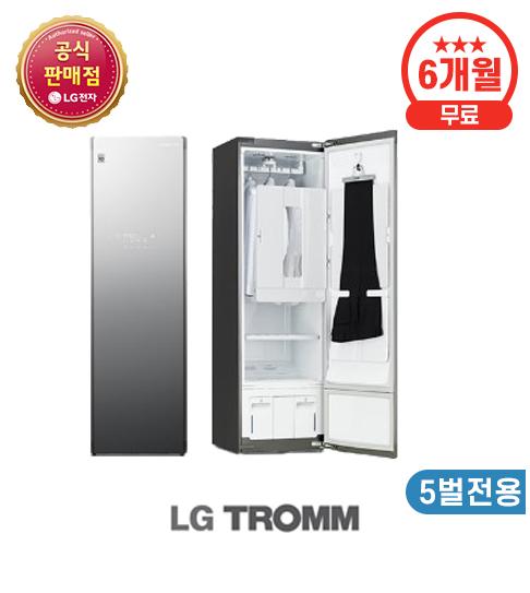LG 트롬 스타일러 블랙 미러에디션 (5벌용)