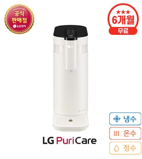 LG 퓨리케어 오브제 상하좌우 냉온정수기 카밍베이지