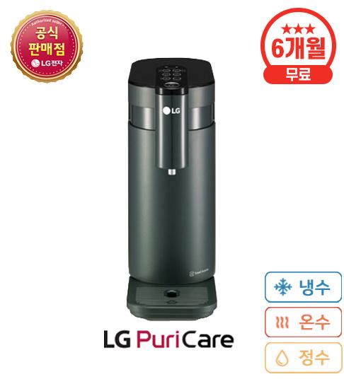 LG 퓨리케어 오브제 상하좌우 냉온정수기 카밍그린