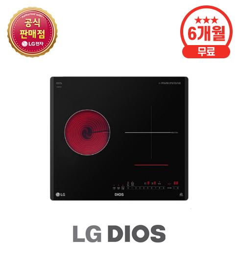 LG 하이브리드 전기레인지 하이라이트 1구 + 인덕션 1구