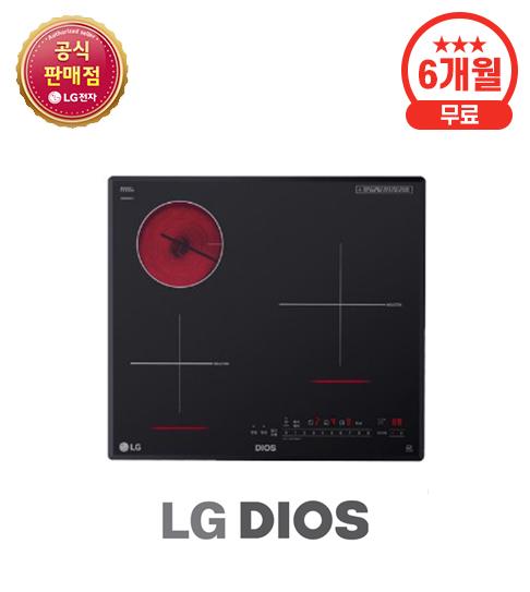 LG DIOS 하이브리드 전기레인지 하이라이트 1구 + 인덕션 2구