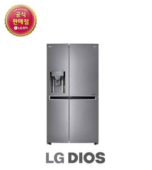 LG디오스 1등급 얼음정수기냉장고