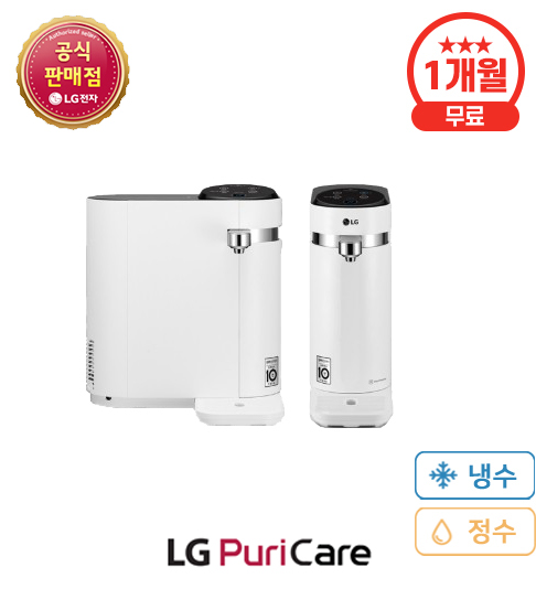 LG 퓨리케어 슬림스윙 냉정수기 화이트