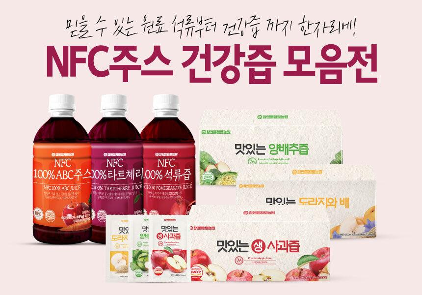 참앤들황토농원 - 소개