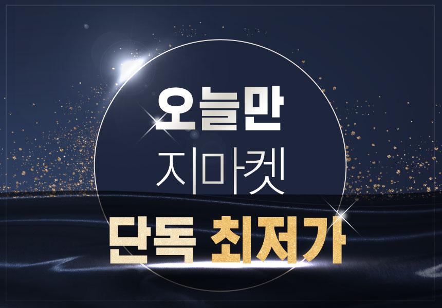 창신리빙 - 소개