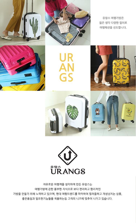 유랑스(URANGS) U011 24인치 캐리어 확장형캐리어