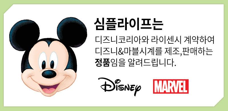 디즈니(Disney) 미키마우스 에스프레소 블랙 가죽밴드 D11119BK