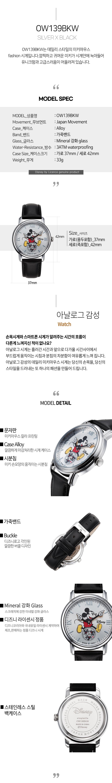 디즈니(Disney) 미키마우스 가죽밴드 손목시계 OW139BKW