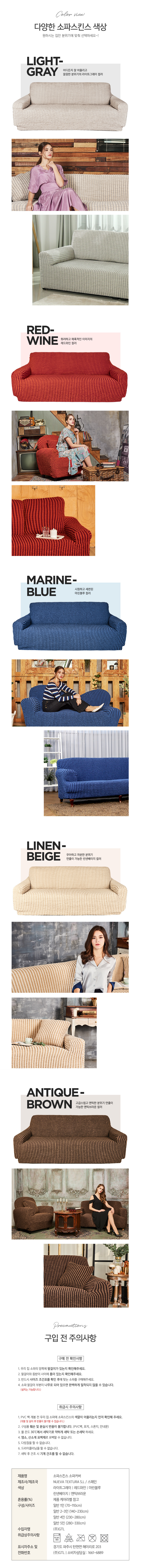 4sofa_color_gordon.jpg
