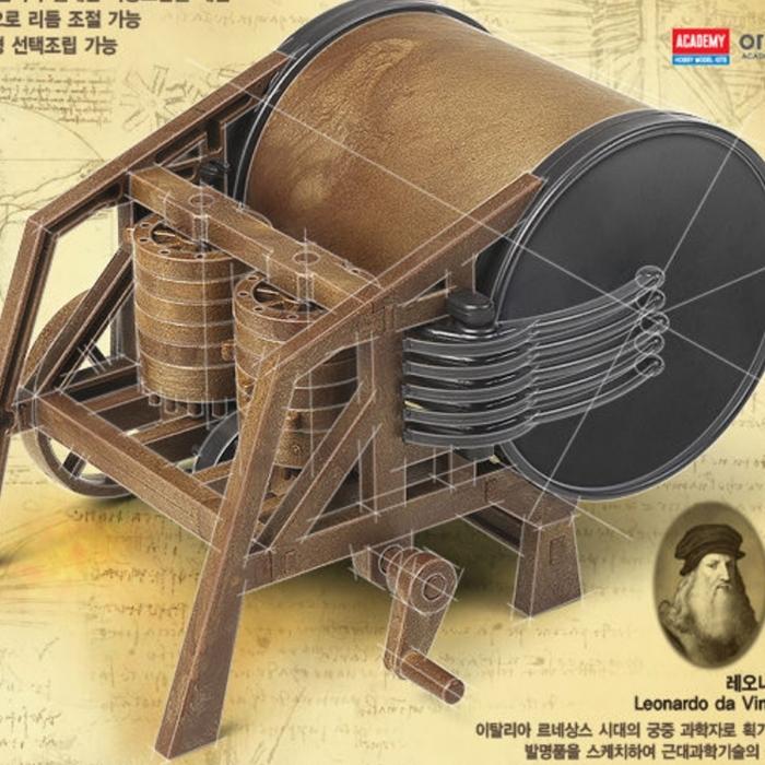 아카데미과학 다빈치 자동드럼