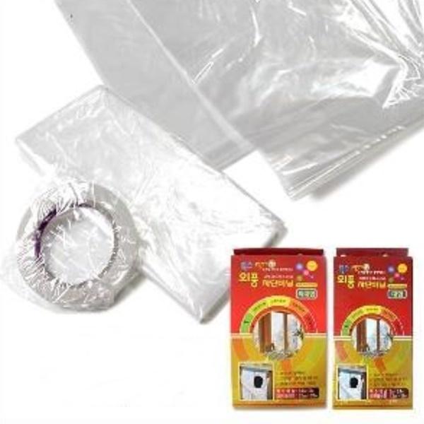 특수외풍차단방품비닐 택1 창문방풍비닐