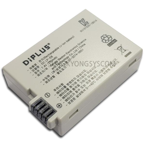 캐논 LP-E8 호환배터리 EOS 700D/650D/600D/550D