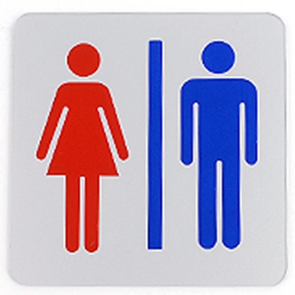 심플 사각 화장실 표지판