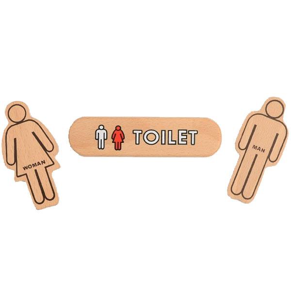 우드 디자인 화장실 표지판