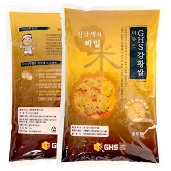 밥으로먹는강황 기능성 건강영양쌀 ghs강황쌀 1kg