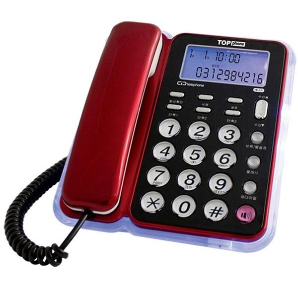 한창 착신램프 탑폰 유선전화기 631