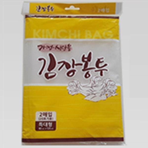 튼튼한 LDPE 김장봉투 80x120 특대 (2매x50개) BOX