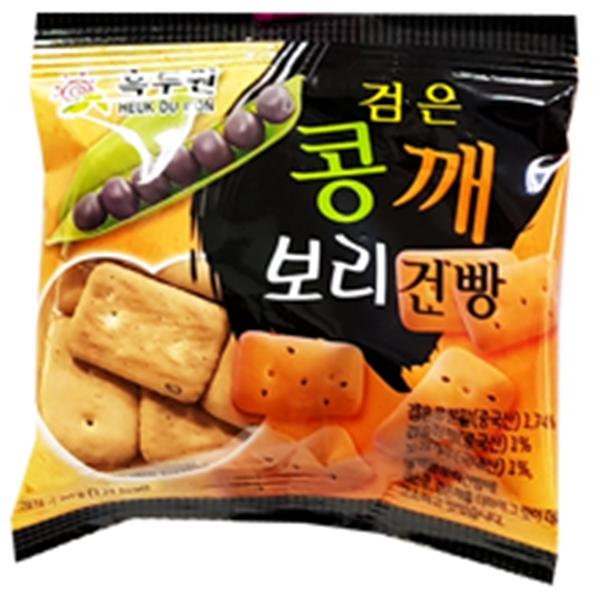 검은콩깨 보리건빵(30g*30봉)