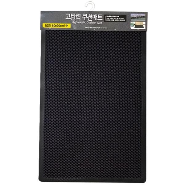 삼정 고탄력 쿠션매트(소) 50x80cm 현관매트 신발매트