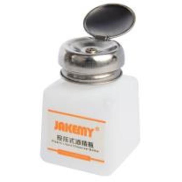 액체 정량토출기 디스펜서 120ml 알콜인출기 펌프