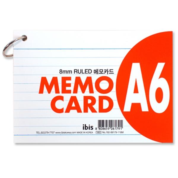 아이비스 2000 메모카드(A6)