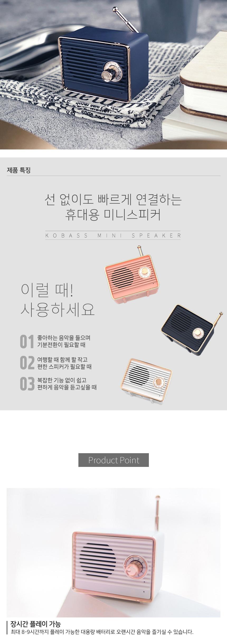 휴대용 미니 HearMe블루투스 스피커 - 코바스, 28,700원, 스피커, 무드등/블루투스 스피커