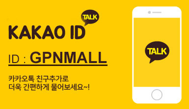 yellowid GPNMALL 친구추가