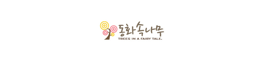 스틸 링 타워 미니 화분받침대(SS019-1) - 동화속나무, 16,250원, 가드닝, 화분대
