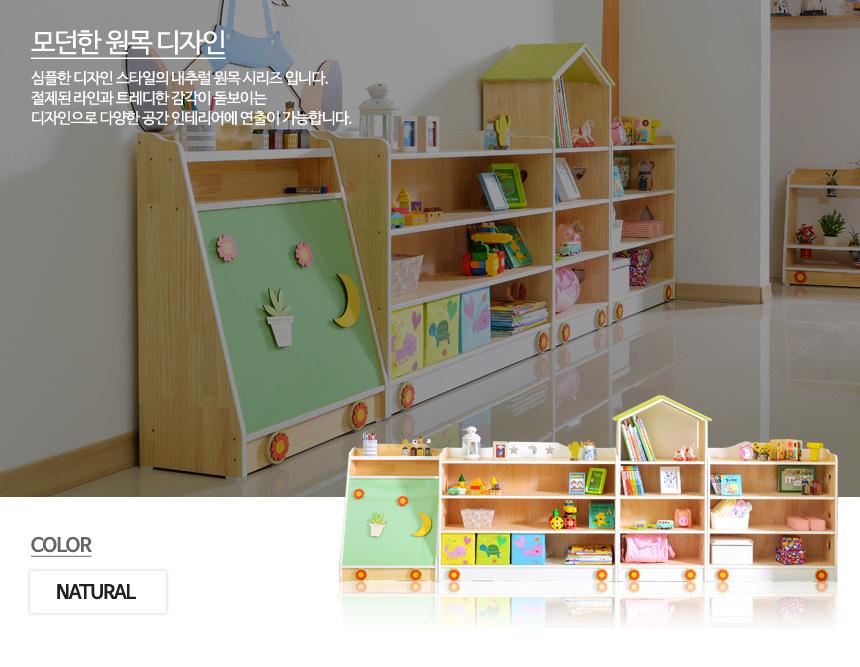 플라워 3단 800교구장(CJ031) - 햇살맑은집, 189,000원, 가구, 옷장/수납장