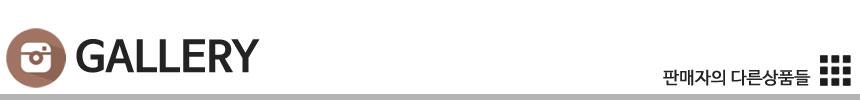 T6 철제 3단 칸막이 책장 - 동화속나무, 162,000원, 책장/서재수납, 책장