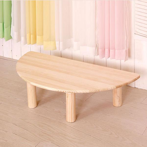 좌식 테이블 시리즈