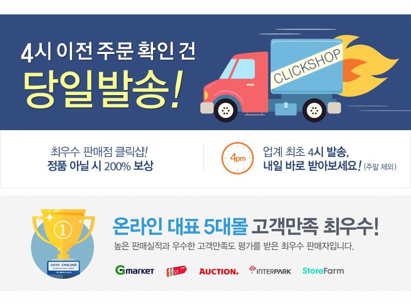 clickshop_notice.jpg