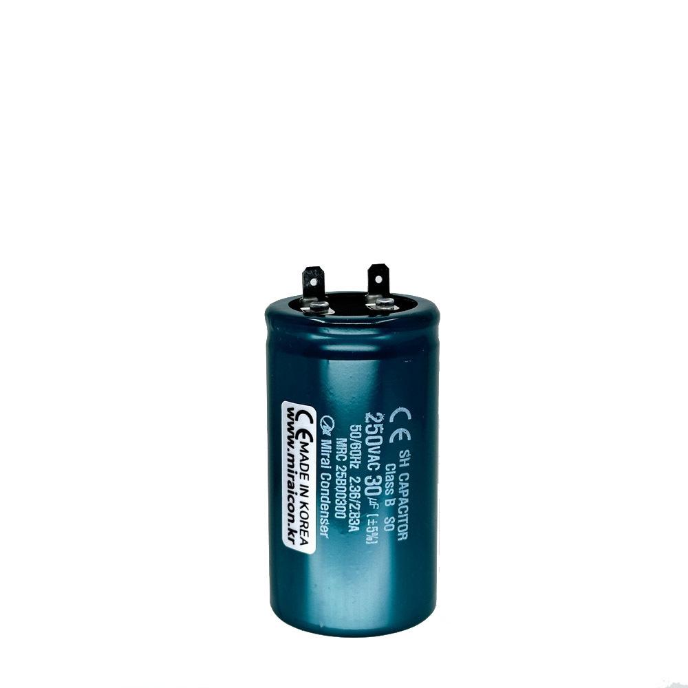 기동콘덴서,기동콘덴셔,콘덴셔,캐페시터,캐패시터,모터콘덴서,모타콘덴서,모터컨덴서,에어컨컨덴서,실외기콘덴서,모터기동용,모터,펌프콘덴서,세차기콘덴서,알루미늄캔타입,캔타입콘덴서,알루미늄콘덴서,250VAC 30uF