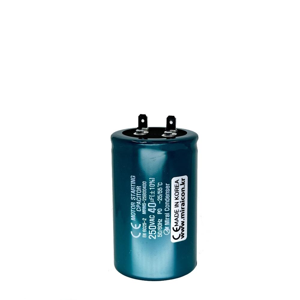 기동콘덴서,기동콘덴셔,콘덴셔,캐페시터,캐패시터,모터콘덴서,모타콘덴서,모터컨덴서,에어컨컨덴서,실외기콘덴서,모터기동용,모터,펌프콘덴서,세차기콘덴서,알루미늄캔타입,캔타입콘덴서,알루미늄콘덴서,250VAC 40uF