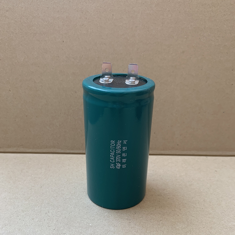 기동콘덴서,기동콘덴셔,콘덴셔,캐페시터,캐패시터,모터콘덴서,모타콘덴서,모터컨덴서,에어컨컨덴서,실외기콘덴서,모터기동용,모터,펌프콘덴서,세차기콘덴서,알루미늄캔타입,캔타입콘덴서,알루미늄콘덴서,370VAC 40uF