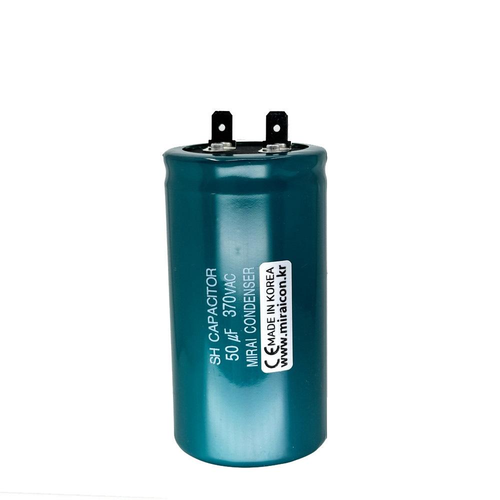기동콘덴서,기동콘덴셔,콘덴셔,캐페시터,캐패시터,모터콘덴서,모타콘덴서,모터컨덴서,에어컨컨덴서,실외기콘덴서,모터기동용,모터,펌프콘덴서,세차기콘덴서,알루미늄캔타입,캔타입콘덴서,알루미늄콘덴서,370VAC 50uF