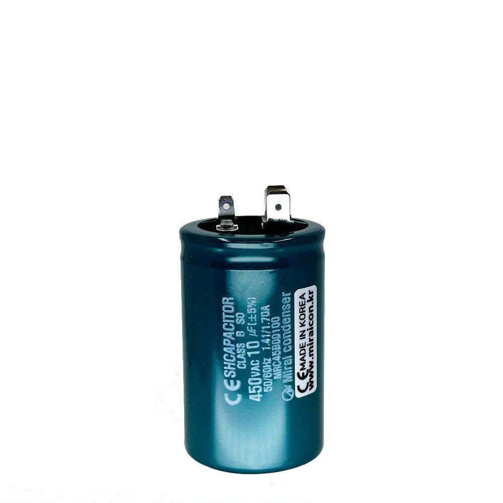 기동콘덴서,기동콘덴셔,콘덴셔,캐페시터,캐패시터,모터콘덴서,모타콘덴서,모터컨덴서,에어컨컨덴서,실외기콘덴서,모터기동용,모터,펌프콘덴서,세차기콘덴서,알루미늄캔타입,캔타입콘덴서,알루미늄콘덴서,450VAC 10uF