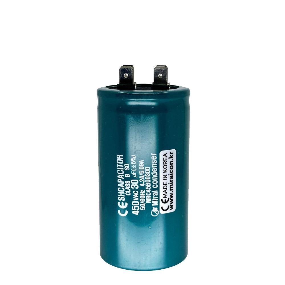 기동콘덴서,기동콘덴셔,콘덴셔,캐페시터,캐패시터,모터콘덴서,모타콘덴서,모터컨덴서,에어컨컨덴서,실외기콘덴서,모터기동용,모터,펌프콘덴서,세차기콘덴서,알루미늄캔타입,캔타입콘덴서,알루미늄콘덴서,450VAC 30uF