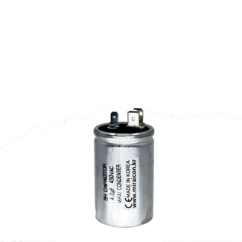 기동콘덴서,기동콘덴셔,콘덴셔,캐페시터,캐패시터,모터콘덴서,모타콘덴서,모터컨덴서,에어컨컨덴서,실외기콘덴서,모터기동용,모터,펌프콘덴서,세차기콘덴서,알루미늄캔타입,캔타입콘덴서,알루미늄콘덴서,450VAC 4uF