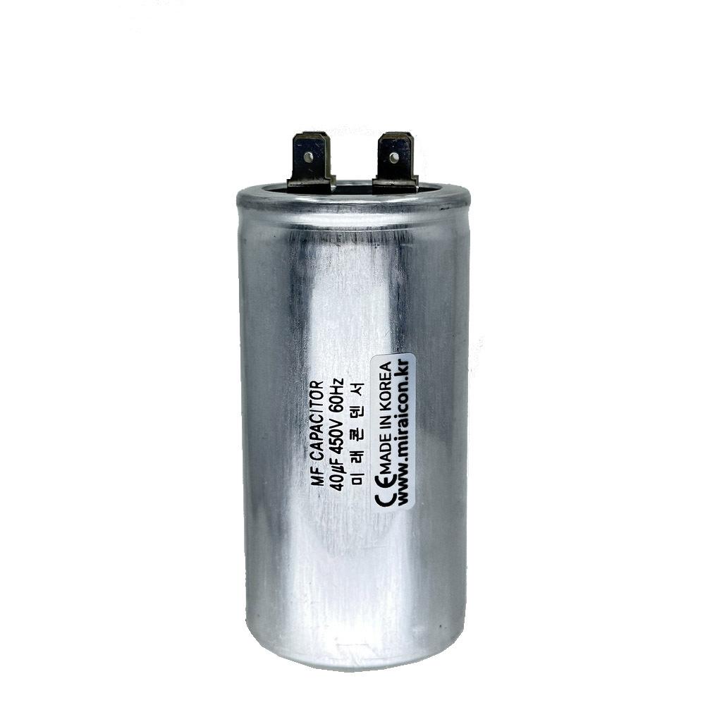기동콘덴서,기동콘덴셔,콘덴셔,캐페시터,캐패시터,모터콘덴서,모타콘덴서,모터컨덴서,에어컨컨덴서,실외기콘덴서,모터기동용,모터,펌프콘덴서,세차기콘덴서,알루미늄캔타입,캔타입콘덴서,알루미늄콘덴서,450VAC 40uF