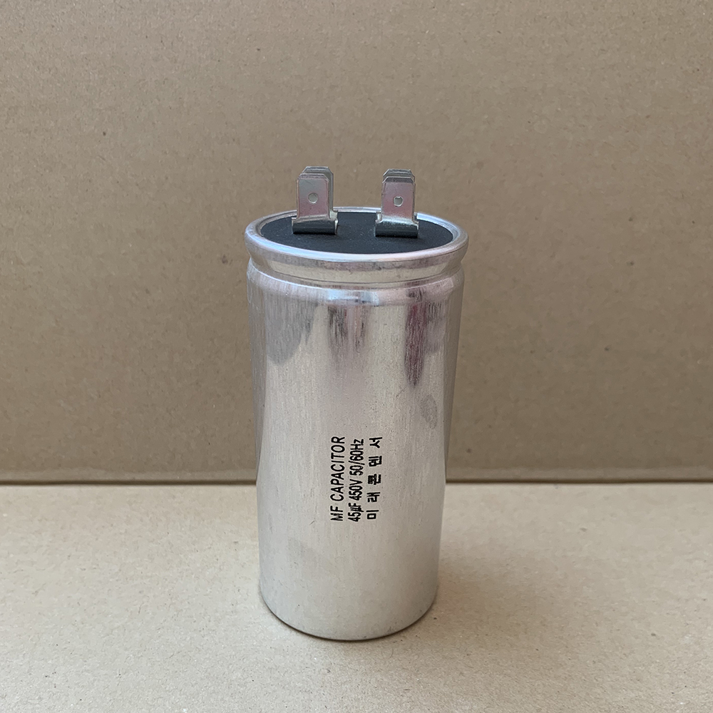 기동콘덴서,기동콘덴셔,콘덴셔,캐페시터,캐패시터,모터콘덴서,모타콘덴서,모터컨덴서,에어컨컨덴서,실외기콘덴서,모터기동용,모터,펌프콘덴서,세차기콘덴서,알루미늄캔타입,캔타입콘덴서,알루미늄콘덴서,450VAC 45uF