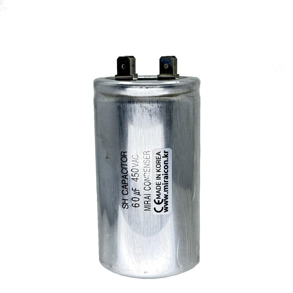 기동콘덴서,모터콘덴서,모타콘덴서,모터컨덴서,에어컨컨덴서,실외기콘덴서,모터기동용,모터,펌프콘덴서,선풍기콘덴서,세차기콘덴서,알루미늄캔타입,캔타입콘덴서,알루미늄콘덴서,450VAC 60uF