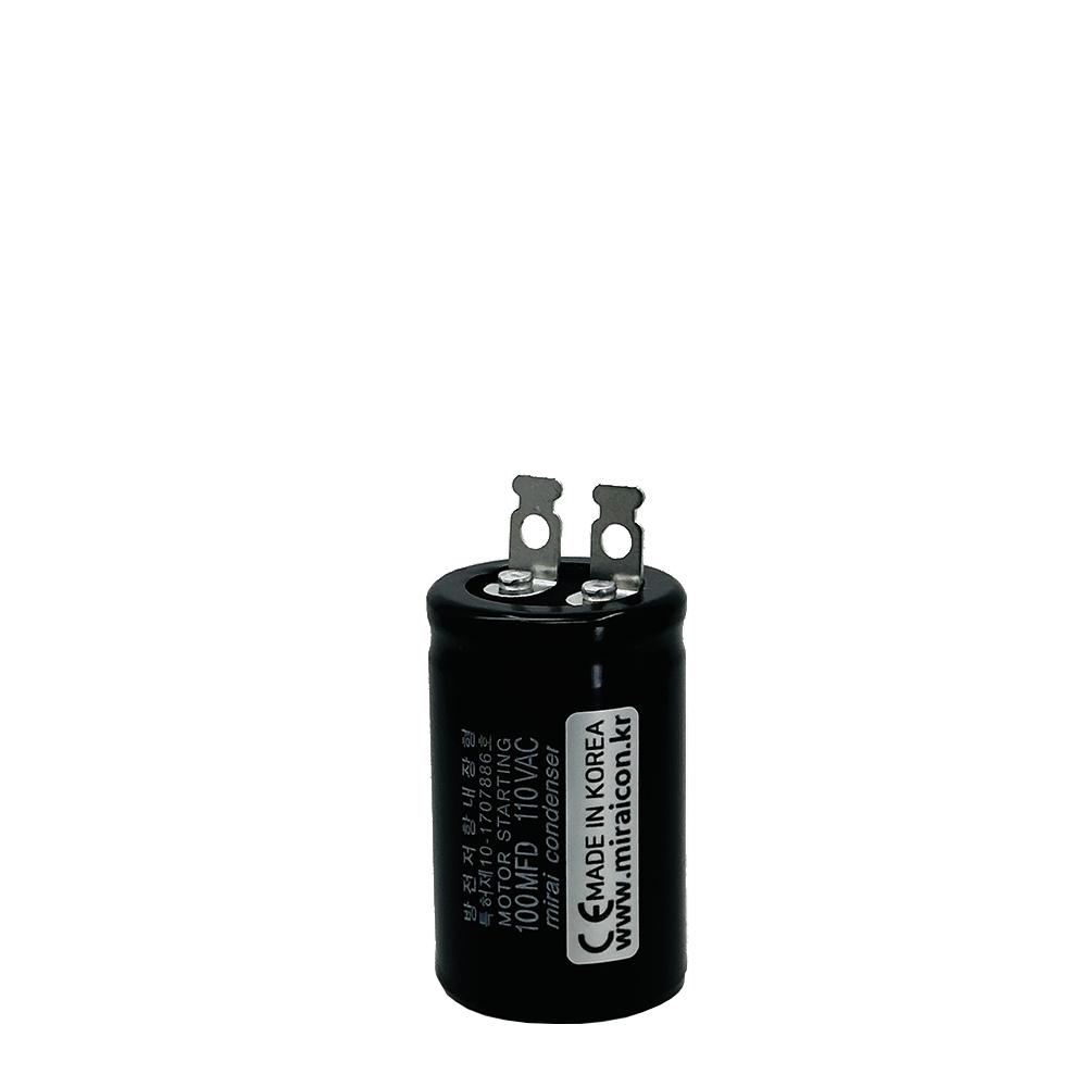 기동콘덴서,모터콘덴서,모타콘덴서,모터컨덴서,에어컨컨덴서,실외기콘덴서,모터기동용,모터,펌프콘덴서,선풍기콘덴서,세차기콘덴서,전동기콘덴서,모터기동콘덴서,110VAC 100uF