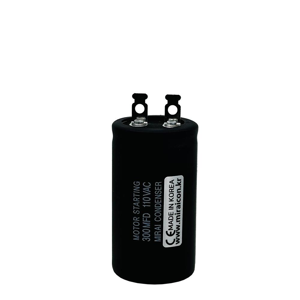 기동콘덴서,모터콘덴서,모타콘덴서,모터컨덴서,에어컨컨덴서,실외기콘덴서,모터기동용,모터,펌프콘덴서,선풍기콘덴서,세차기콘덴서,전동기콘덴서,모터기동콘덴서,110VAC 300uF