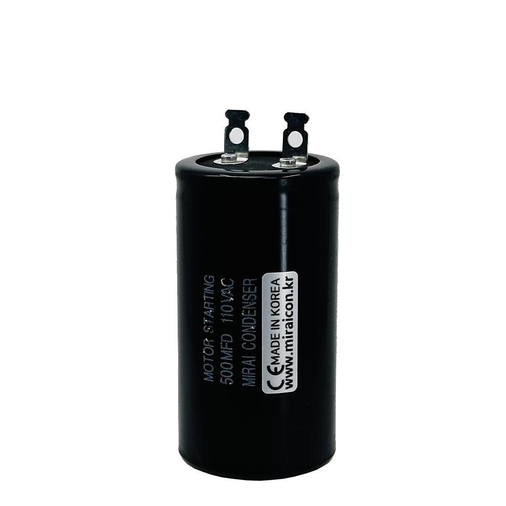기동콘덴서,모터콘덴서,모타콘덴서,모터컨덴서,에어컨컨덴서,실외기콘덴서,모터기동용,모터,펌프콘덴서,선풍기콘덴서,세차기콘덴서,전동기콘덴서,모터기동콘덴서,110VAC 500uF