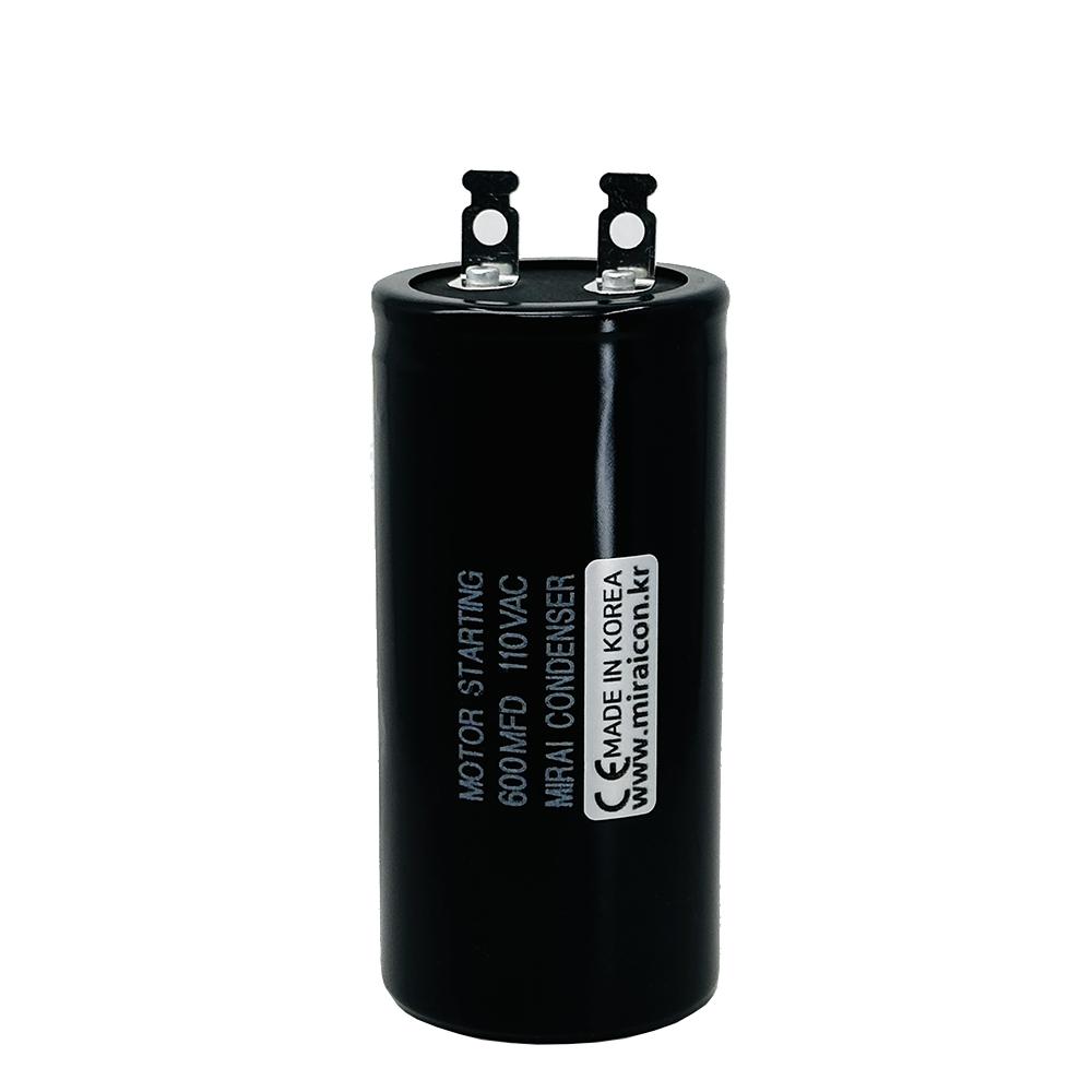 기동콘덴서,모터콘덴서,모타콘덴서,모터컨덴서,에어컨컨덴서,실외기콘덴서,모터기동용,모터,펌프콘덴서,선풍기콘덴서,세차기콘덴서,전동기콘덴서,모터기동콘덴서,110VAC 600uF