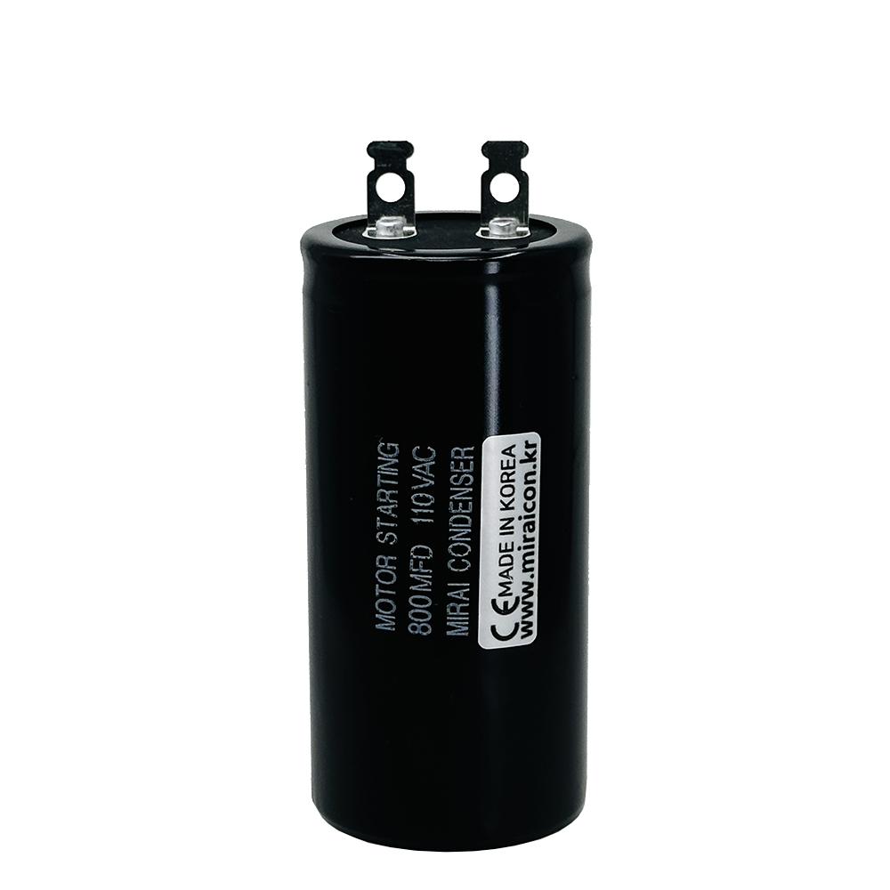 기동콘덴서,모터콘덴서,모타콘덴서,모터컨덴서,에어컨컨덴서,실외기콘덴서,모터기동용,모터,펌프콘덴서,선풍기콘덴서,세차기콘덴서,전동기콘덴서,모터기동콘덴서,110VAC 800uF